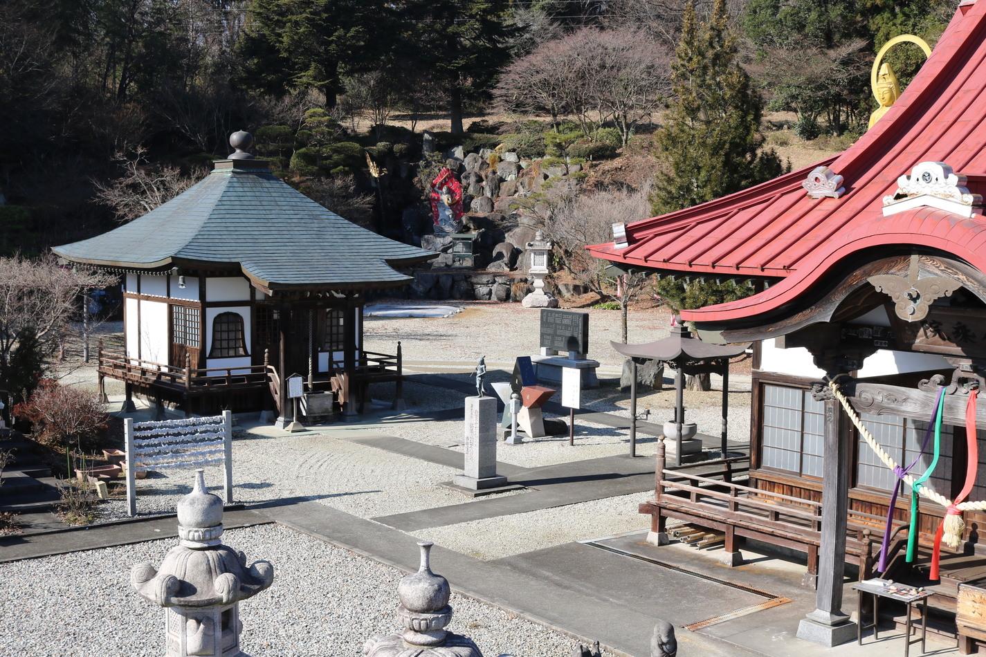 Nasunamikirifudoson Konjouin