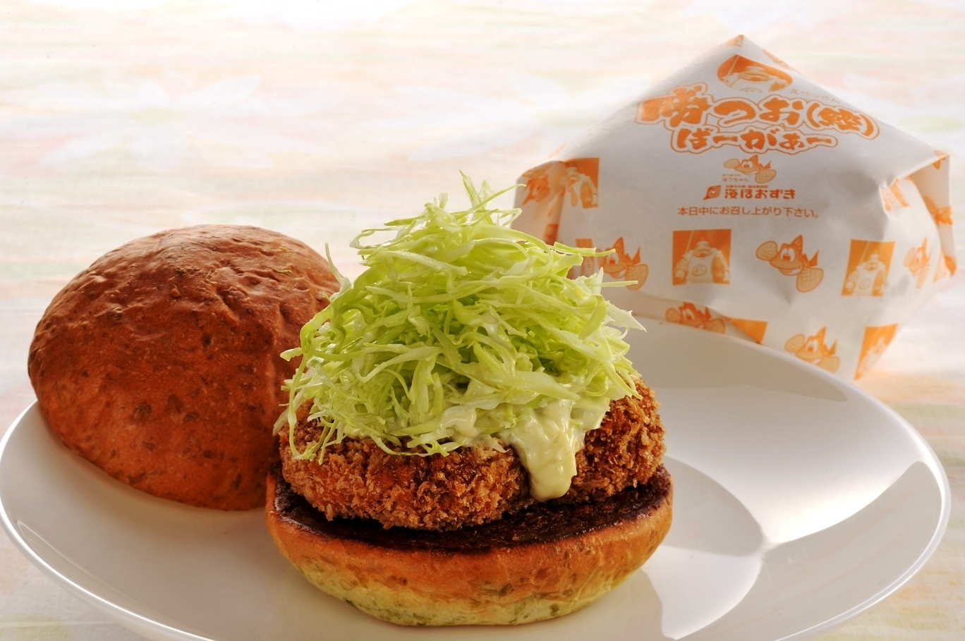 Bonito Hamburger