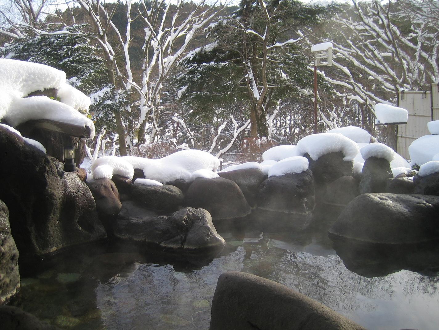 Gensen Hotarunoyu