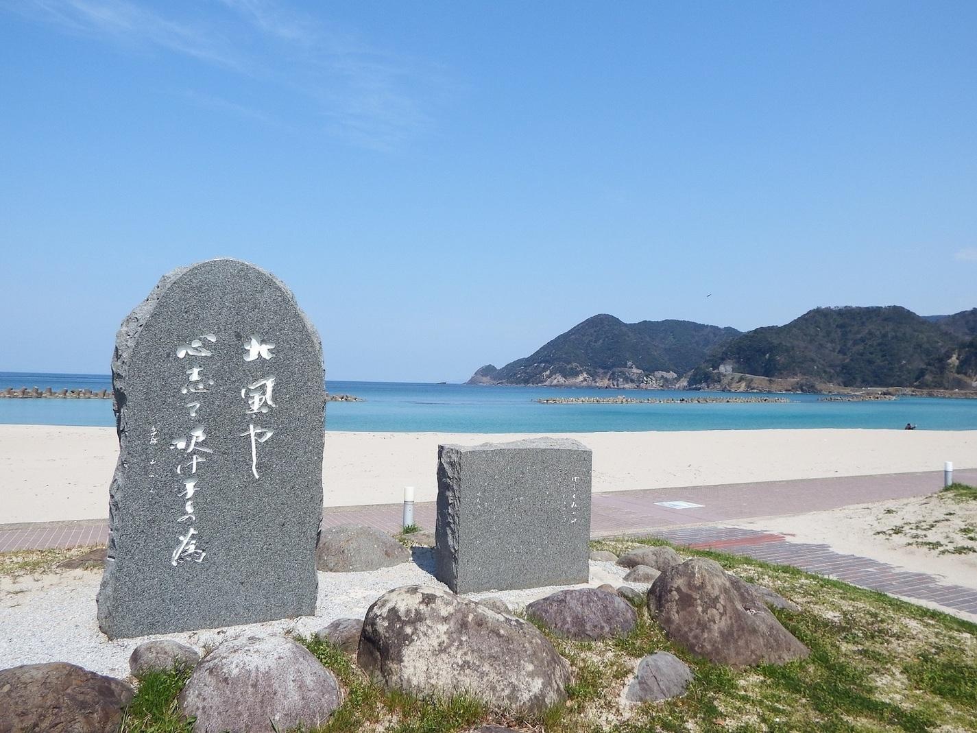 Takeno