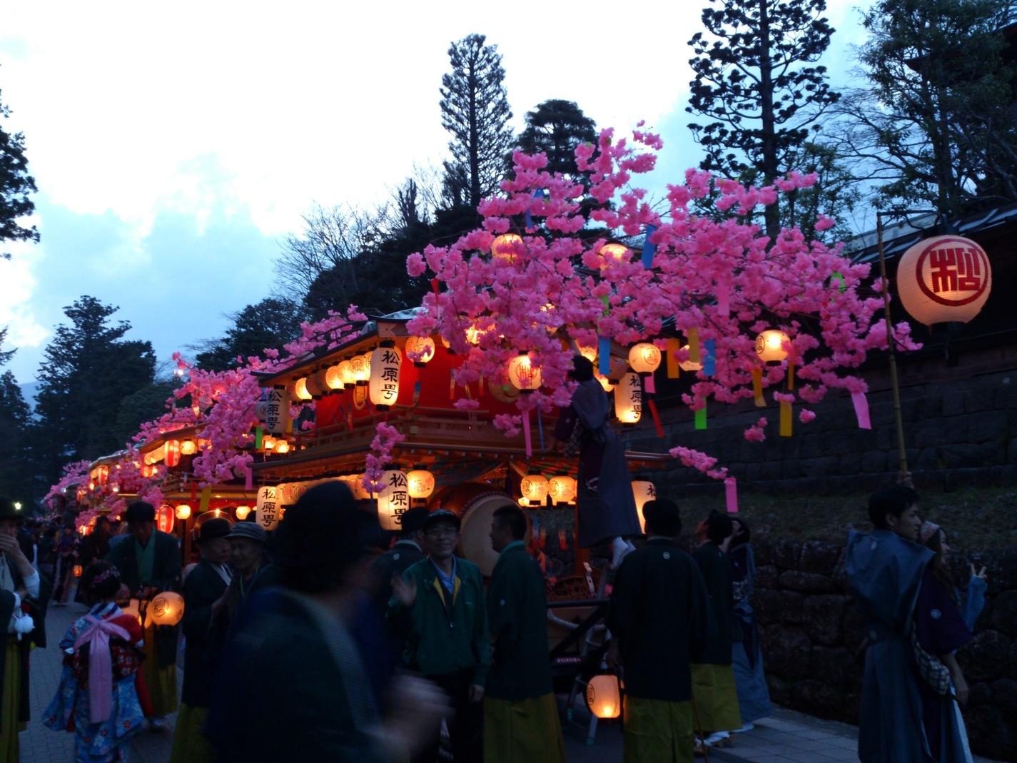 Yayoi Festival