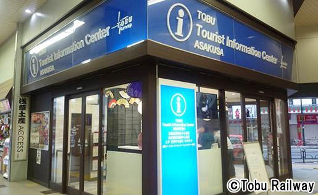 Tobu Tourist Information Center Asakusa