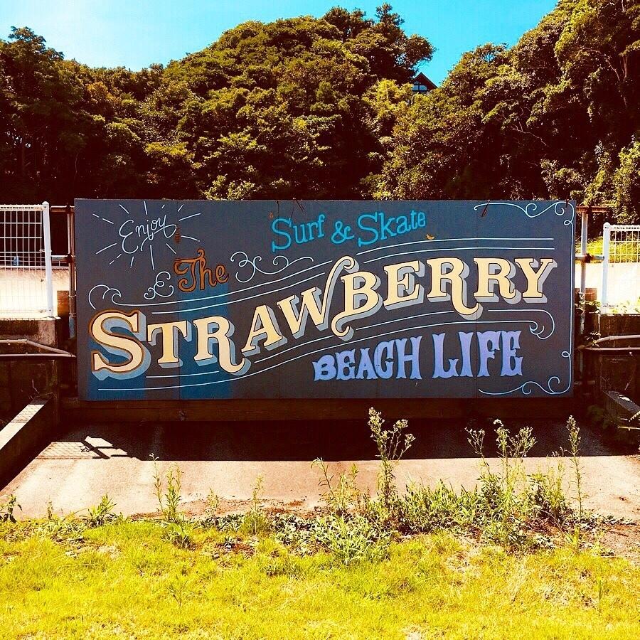 Ichigohama(Strawberry Beach)