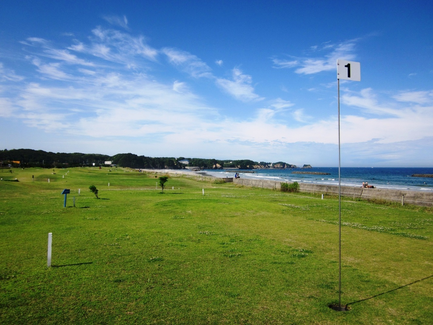 Shima park golf course