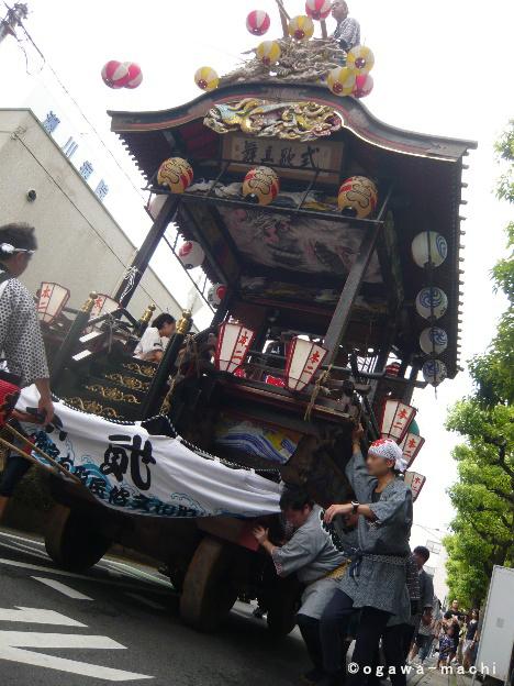 Ogawa Tanabata Festival