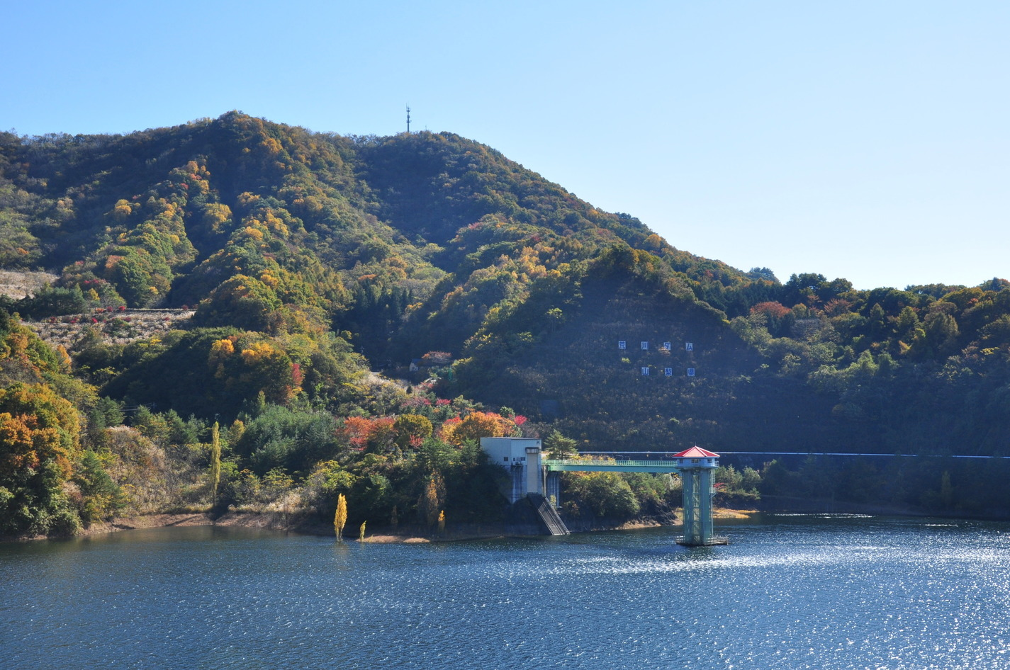 The Arakawa Dam