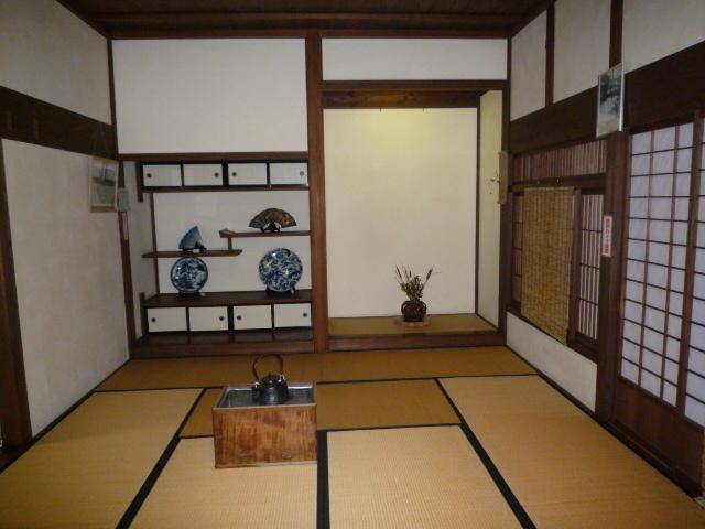 Sekiyakyoudoshiryoukan