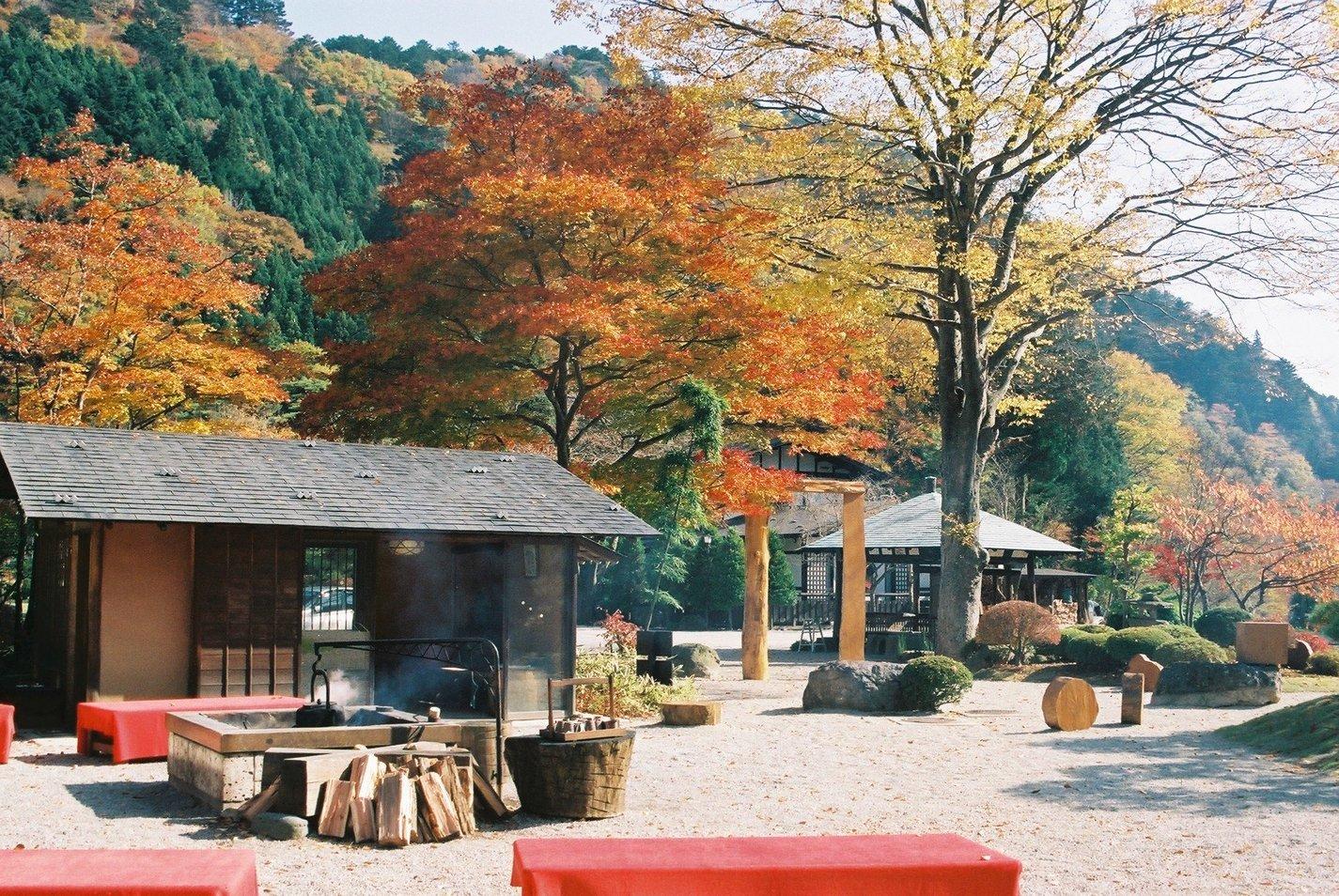 Itamuroonsen  Daikokuya