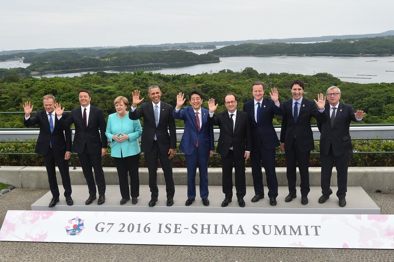 """Ise-Shima summit memorial museum""""SumMiel"""""""