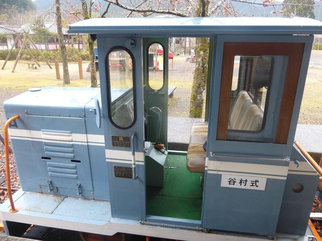 谷村式機関車