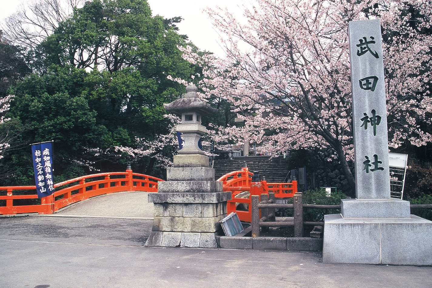 Takeda-jinja Shrine