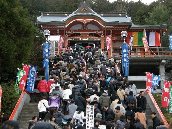 Naritasan Hourinji temple