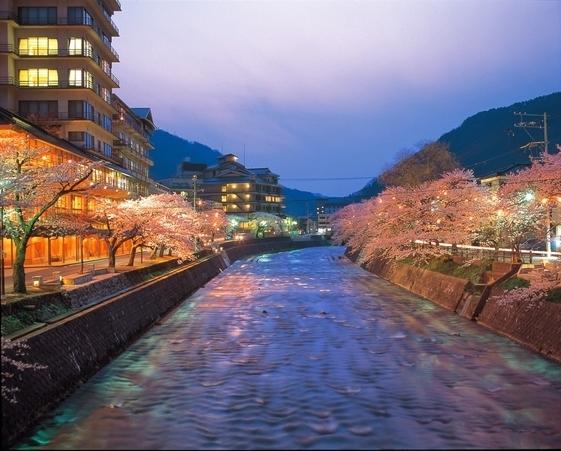 Atsumi Spa