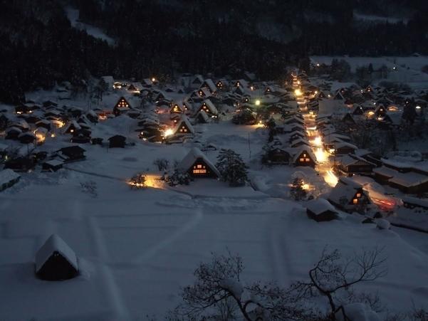 Shirakawa Village2