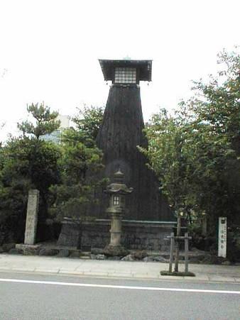 Sumiyoshi Toudai