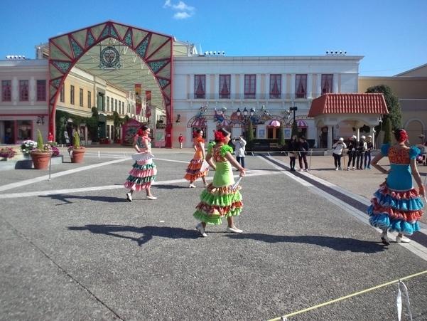Shima Spain Village