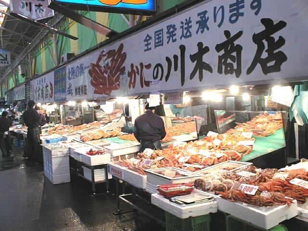 Omi town Market