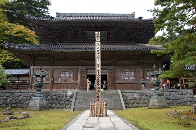 Eiheiji temple 3