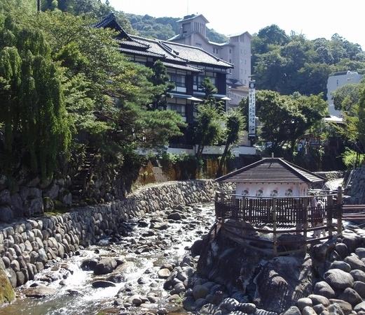Shuzennji Onsen
