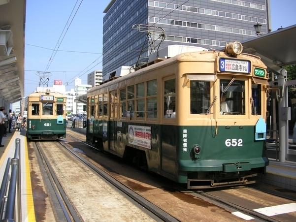 Hiroshima Electric Railway