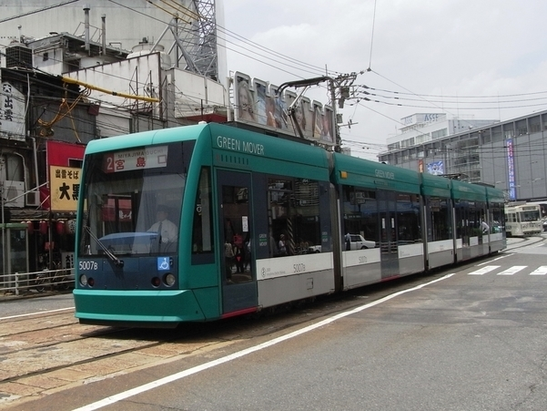 Hiroshima Electric Railway2