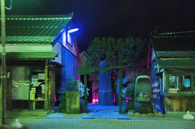 Mizuki Shigeru Street