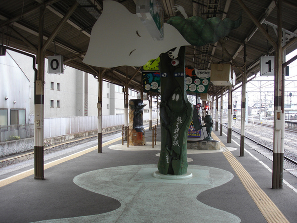 Yonago Station