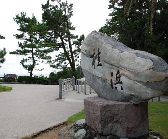 Katsurahama