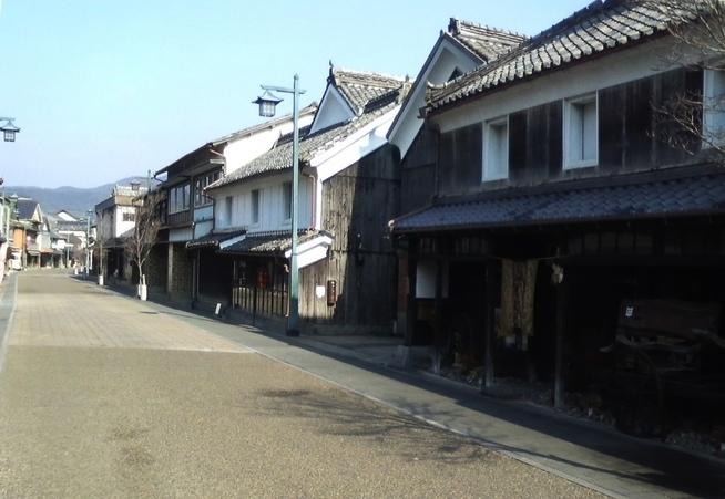 Shiotatsu