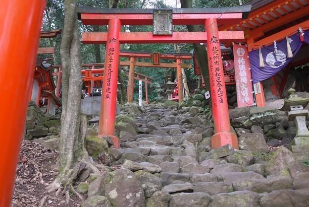 Yutoku Inari