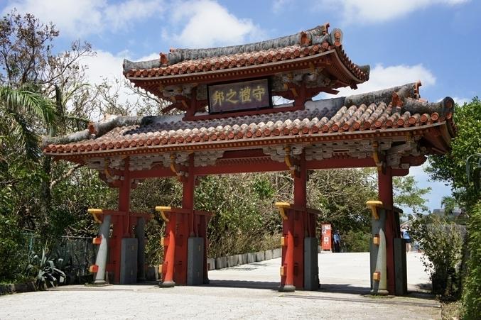 Shurijou Castle Shurei GATE.