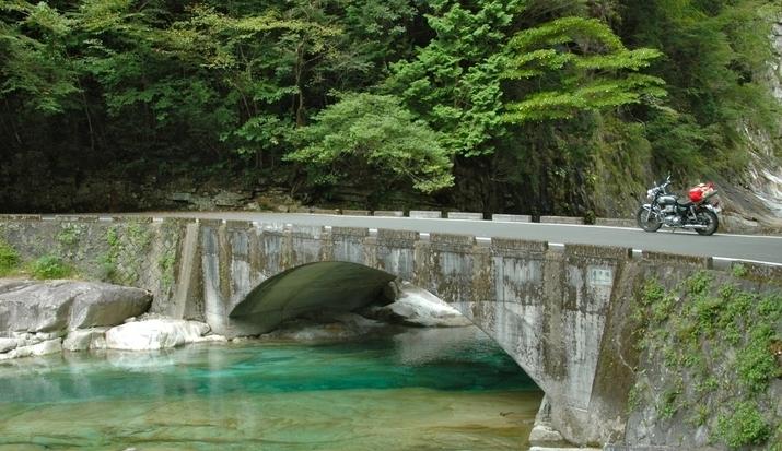 Omogokei Gorge