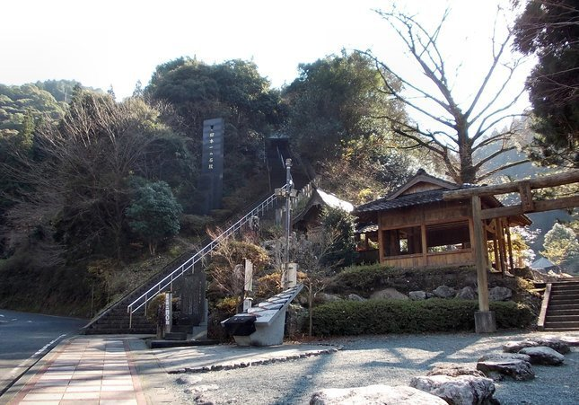 Misato town No.1 stone stairway in Japan