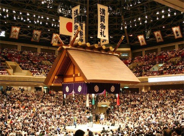 The Ryogoku Kokugikan Sumo Arena