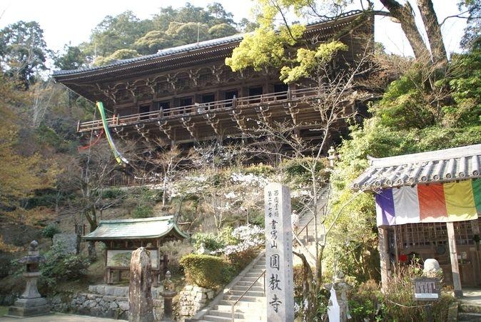 Engyoji-Temple