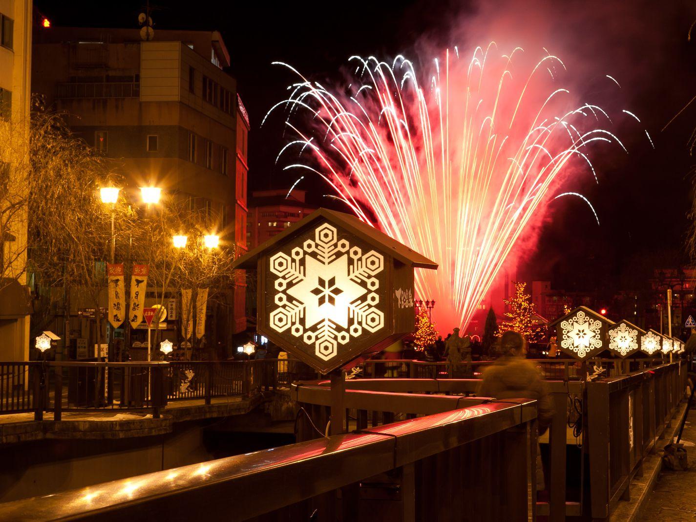 Gero fireworks story(winter)
