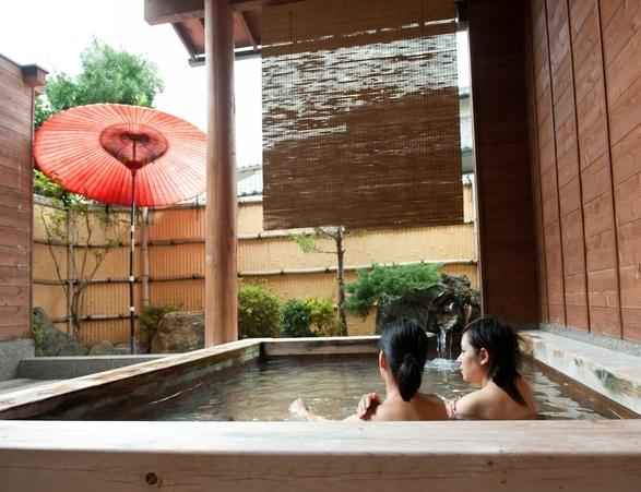 Atsugi Spa Resort (Iiyama Hot Springs & Nanasawa H