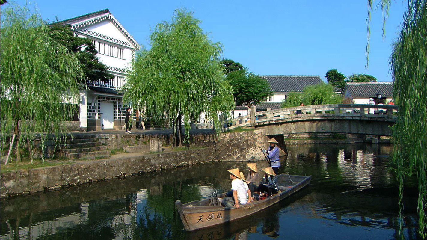Kurashiki Bikan Historical Area 2
