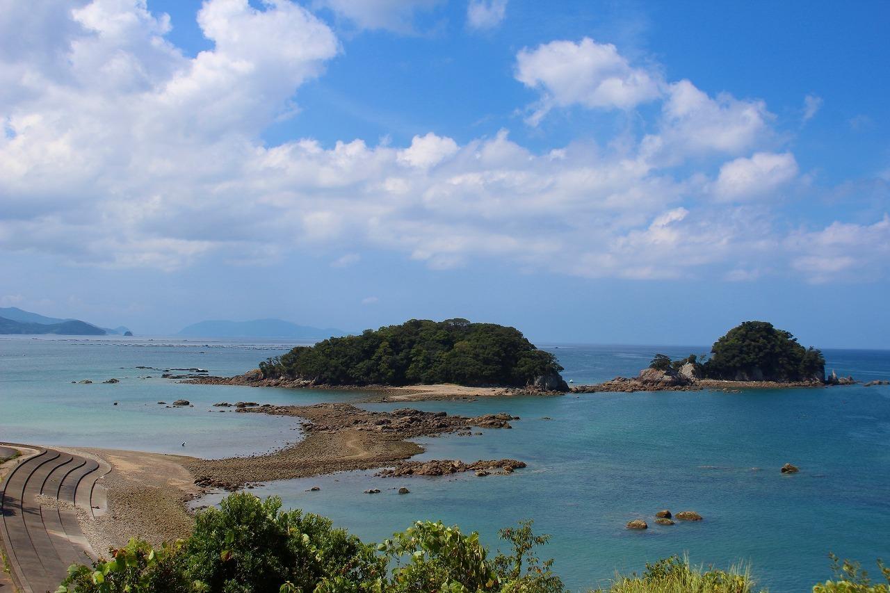 Kanyou island
