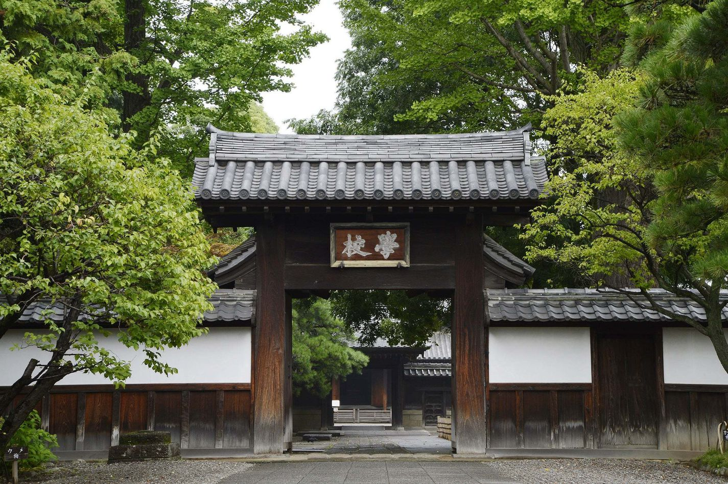 Ashikaga Gakko a historic site(School Gate)