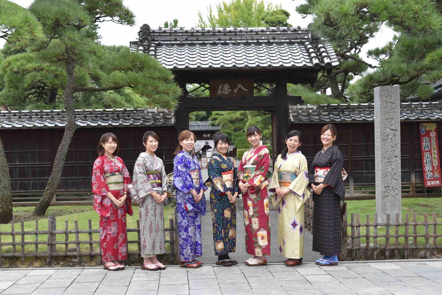 Experience wearing a kimono