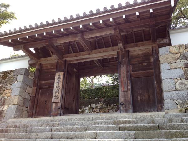 Sanzenin Temple2