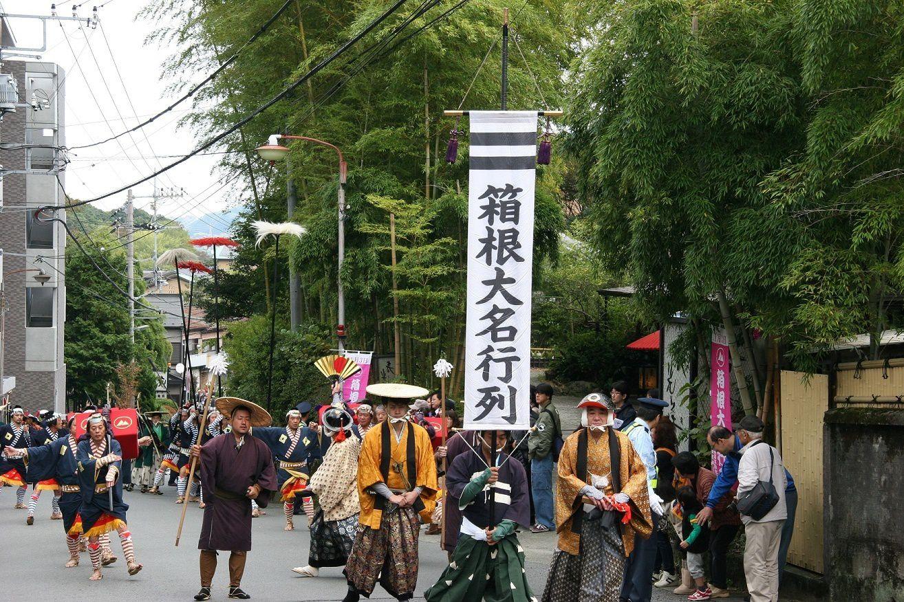 Hakone Daimyo Procession