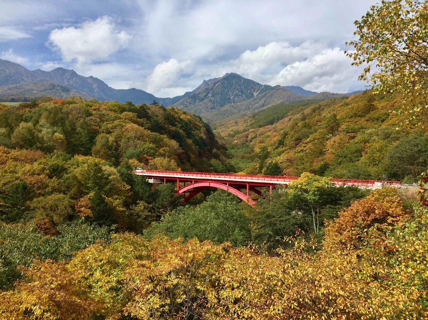 Higashizawa Ohashi Bridge