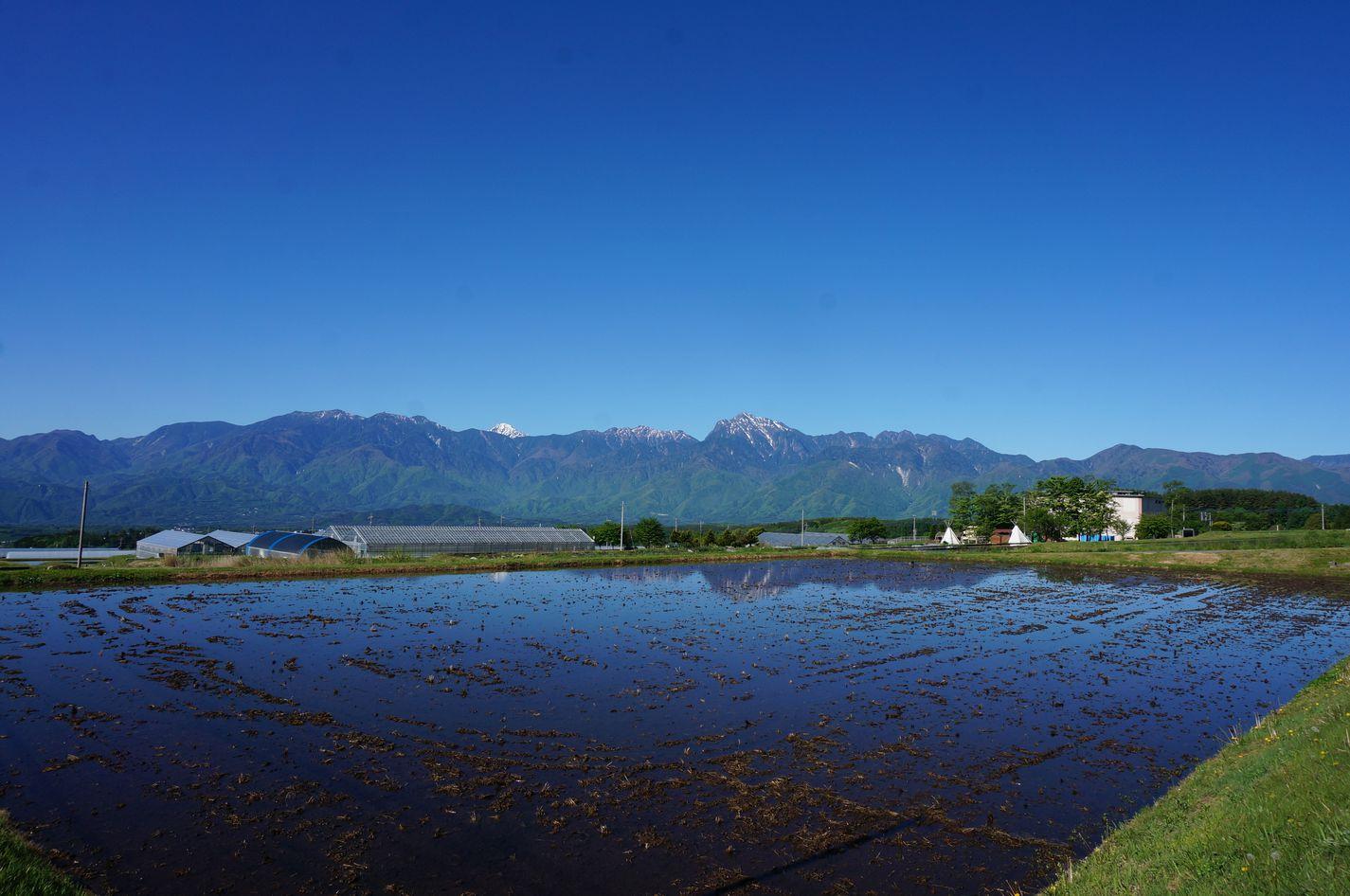 Minami-Alps