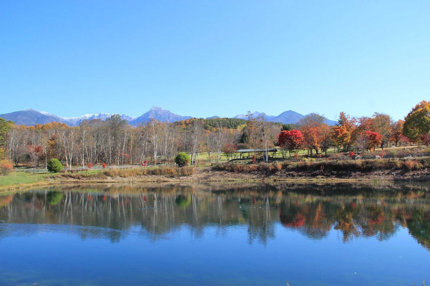 Maruyachi Lake