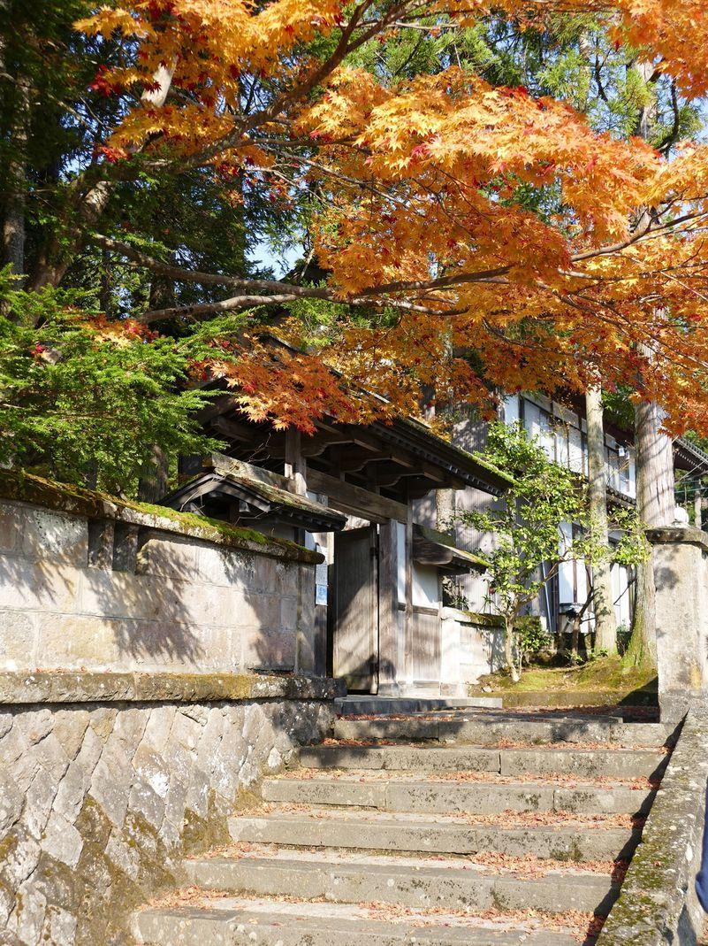Kyōsanbō