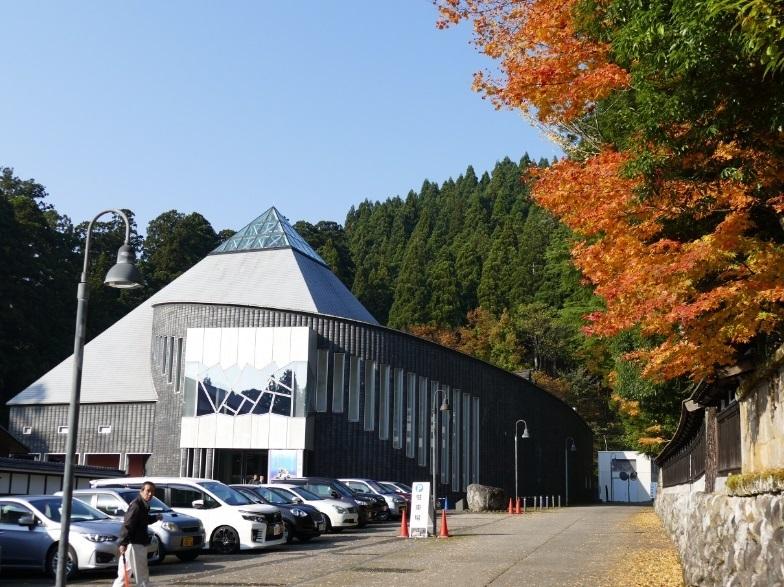 Tateyama Museum