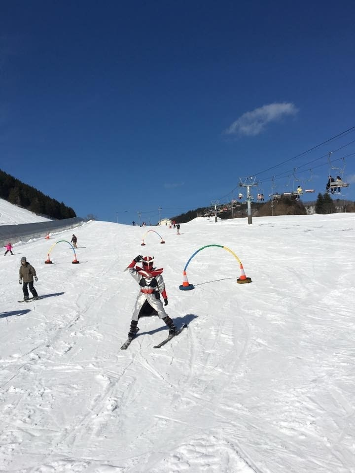 Kannabe Ski Resort