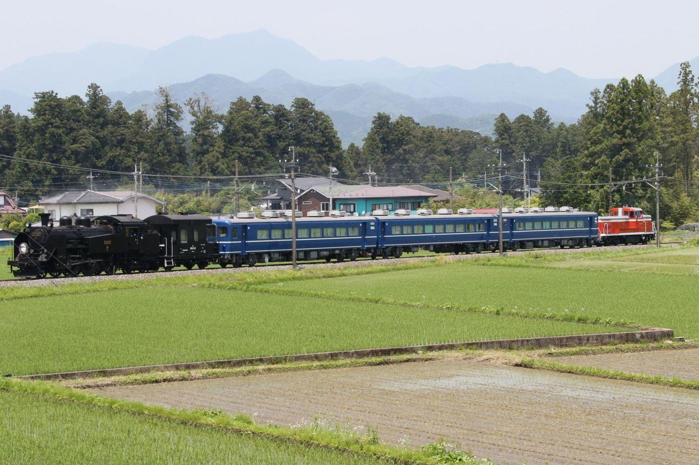 """Steam Locomotive """"Taiju"""""""
